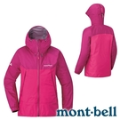【mont-bell】THUNDER 女 單件式防水連帽外套『藍/粉紅』1128636 登山 露營 健行 禦寒 防潑水