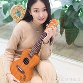 linda尤克里里初學者學生成人女男23寸兒童入門小吉他烏克麗麗 WD科炫數位