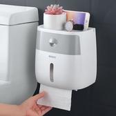 降價兩天 現貨12H 浴室用品 衛生間用品 廁所洗手間收納盒神器 置物架免打孔大全壁掛式
