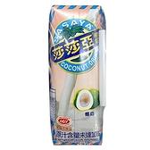 愛之味莎莎亞椰奶250mlx6入【愛買】