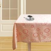 粉彩緹花桌巾120X120cm