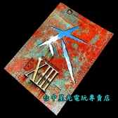 【瘋狂戰神出品】 太空戰是XIII 太空戰士13 完全珍藏版攻略本 【中文版 中古二手商品】星光