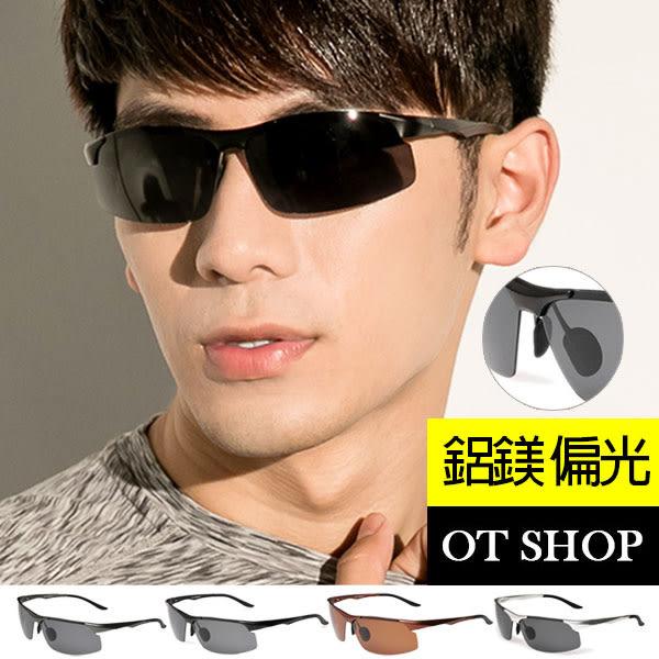 OT SHOP太陽眼鏡‧彈簧鏡腳舒適運動慢跑登山鋁鎂框偏光抗UV太陽眼鏡槍灰黑色茶色銀色現貨J47