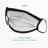 一次性口罩防塵透氣印花女男潮款冬季韓版黑色活性炭防霧霾50只裝