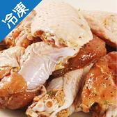 巧活食自然風味黃金雞翅-義式迷迭香【愛買冷凍】