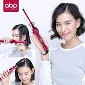ABP卷發棒小卷迷你女短發細迷小型9mm小號劉海泡面卷發器泰迪羊毛
