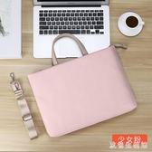 筆電包  手提包電腦包14/15.6寸筆記本女內膽包小清新商務A4公文包 KB9324【歐爸生活館】