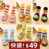 學步鞋 室內鞋襪 防滑顆粒 卡通圖案 寶寶襪 新生兒 透氣 襪子 y7008