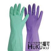 【HUKUKU福可】防滑家用手套 (L)|家務手套 媽媽手套 居家打掃