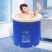 折疊泡澡桶 成人大號塑料洗澡桶可折疊充氣加厚沐浴桶 EY2357『樂愛居家館』