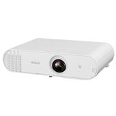 EPSON EB-U50 3LCD 防塵投影機【3700流明 / 輕巧方便攜帶】