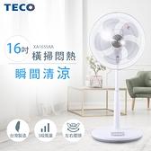 淘禮網 TECO東元 16吋 3段速機械式電風扇 XA1655AA