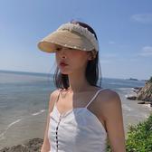 花戀小鋪-草編草帽女 手工珍珠沙灘空頂帽 防曬 遮陽空頂帽