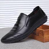 皮鞋 廚師鞋男防滑防水防油廚房專用鞋男生小黑鞋全黑色皮鞋上班工作鞋 【非凡小鋪】