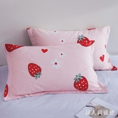 草莓印花枕套 全棉一對裝棉質信封式枕芯套子單人48*74 DR21643【男人與流行】