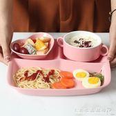 家用陶瓷分格餐盤 創意早餐盤成人學生一人食多格分食長方形加深 『CR水晶鞋坊』
