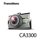 *下殺33折*【全視線】CA3300 聯詠96655 SONY CMOS 高畫質行車記錄器