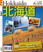 (二手書)北海道