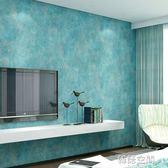 美式鄉村復古黃做舊斑駁無紡布壁紙素色藍地中海臥室客廳背景牆紙 韓語空間