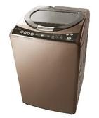 HERAN 禾聯 16KG 全自動變頻洗衣機 HWM-1621V