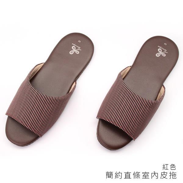 【333家居鞋】升級版減壓瑜珈墊6入簡約直條室內皮拖鞋