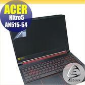 【Ezstick】ACER AN515-54 靜電式筆電LCD液晶螢幕貼 (可選鏡面或霧面)