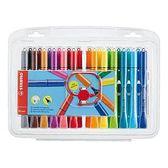 STABILO Cappi Pen 人體工學 彈性筆頭彩色筆18 色168 18 1
