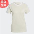 【現貨】Adidas Originals ADICOLOR CLASSICS 女裝 短袖 T恤 滾邊 純棉 淡黃【運動世界】H33573