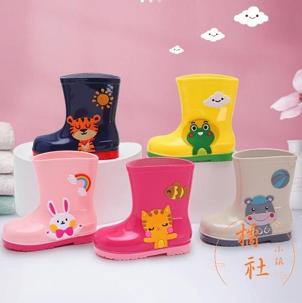 可愛卡通兒童雨鞋防水防滑塑膠雨靴【橘社小鎮】