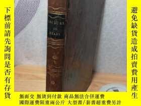 二手書博民逛書店A罕見LECTURE ON HEADS 1802年 含47副插圖