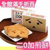 【小福部屋】【阿愣/3枚入×4小盒】日本 九州福岡博多名產 東雲堂 阿愣 二0加煎餅 伴手禮