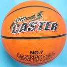 CASTER 籃球 橘色 一般標準 7號...