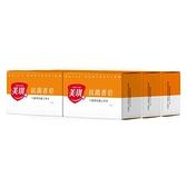 美琪抗菌香皂-草本100g X6【愛買】