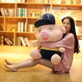 棒球帽豬毛絨玩具娃娃玩偶公仔大號女生睡覺抱枕生日禮物