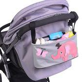 嬰兒車收納袋 嬰兒車掛包手推車掛袋收納袋置物袋多功能大容量通用推車配件 快樂母嬰