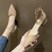 包頭涼鞋女仙女風新款韓版百搭網紅一字扣帶粗跟中跟夏季女鞋 衣櫥秘密