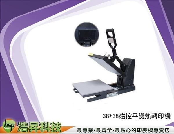 台灣品牌專利客製化轉印設備歐式熱轉印機(38x38磁控抽屜式平燙機燙印機)