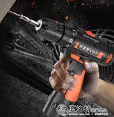 電轉 手電鑽家用充電手電轉鑽12V鋰電池電鑽電動螺絲刀手槍鑽電動工具 LX