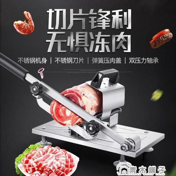 微立羊肉捲切片機家用手動切年糕刀凍肥牛捲手工切肉商用刨肉神器 ATF青木鋪子