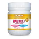 【三多生技】膠原蛋白(150g/瓶)_無色 無味 好吸收
