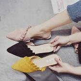 女夏外穿新款花邊半拖韓版尖頭平底穆勒鞋 LR3098【野之旅】