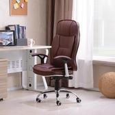 新款電腦椅辦公椅家用升降椅轉椅椅子美容椅