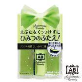 【日本AB】超膜力隱形雙眼皮膠水- 蝴蝶版 ◆86小舖 ◆