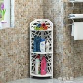 浴室置物架衛生間轉角架落地三角架子防水廁所衛浴洗手間收納架  9號潮人館igo