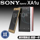 號外 庫存整新品 保固一年 Sony XA1U Xa1 Ultra 32G 單卡  黑白金粉藍 免運 送玻璃貼 特價:5850元