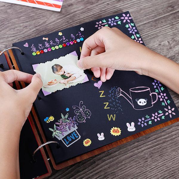 相簿/相本diy相冊本自黏式手工相簿影集 浪漫情侶家庭寶寶成長創意禮物