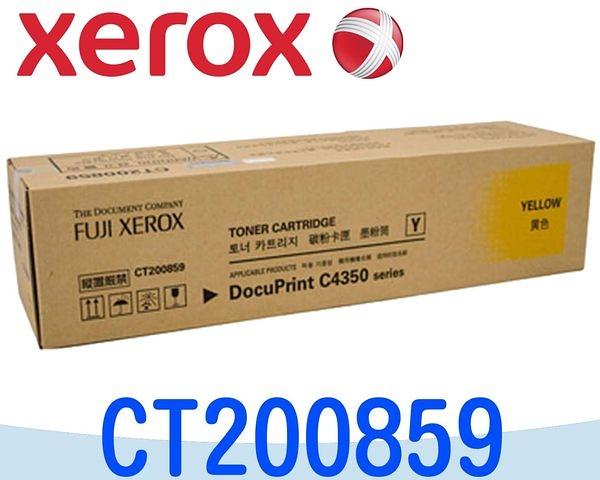 [原廠碳粉匣] Fuji Xerox 富士全錄 Docu Printer C4350  ~CT200859 黃色