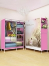 簡易布藝掛衣櫃鋼管加固簡約現代摺疊小衣櫥宿舍組裝經濟型省空間ATF 米希美衣