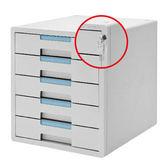 奇奇文具【雙鶖Flying 效率櫃】1205K 五層效率櫃附鎖檔案櫃公文櫃
