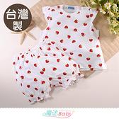 1~3歲女童裝 台灣製女寶寶夏季涼爽純棉居家套裝 魔法Baby